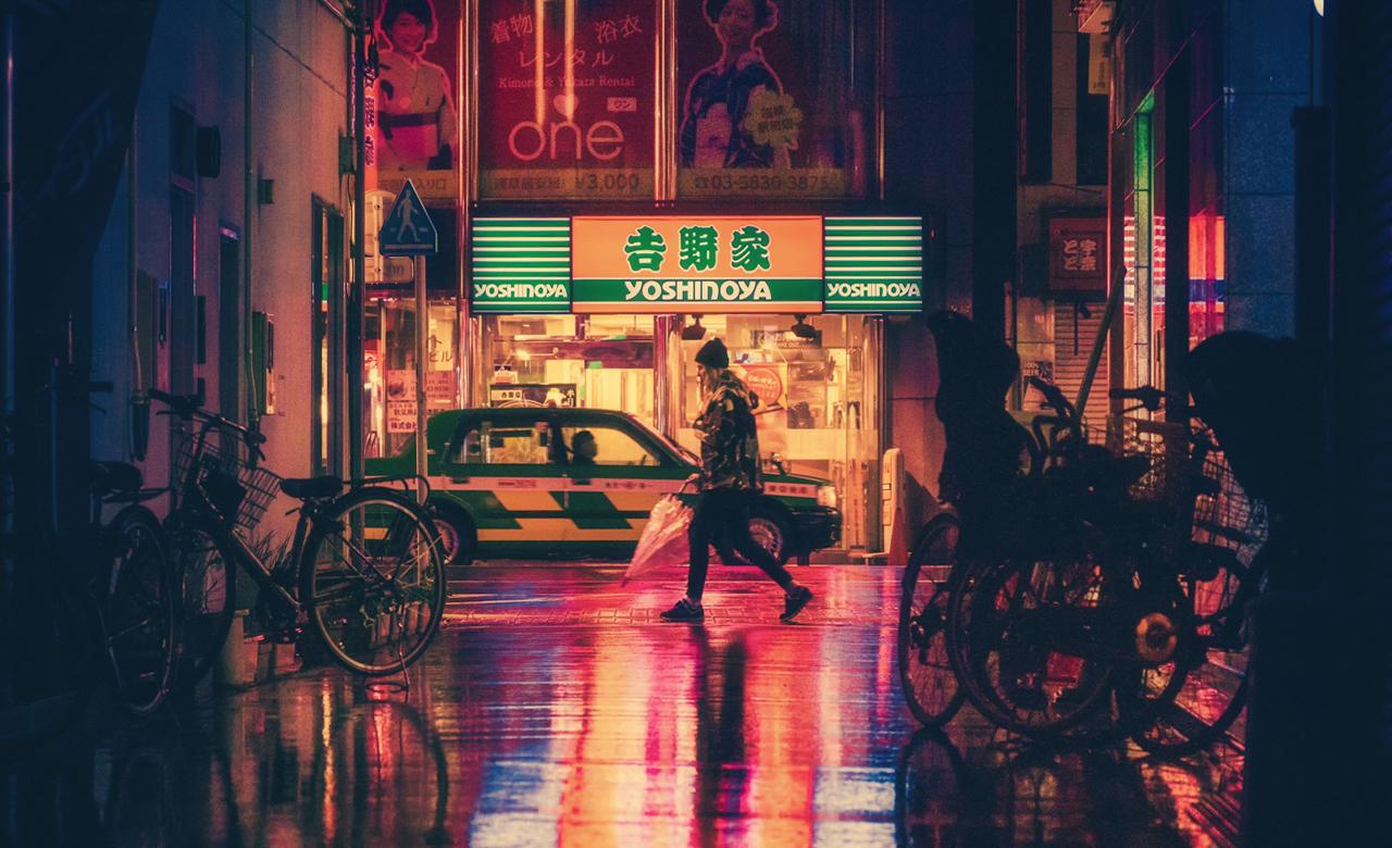 ASIAN STREETWEAR